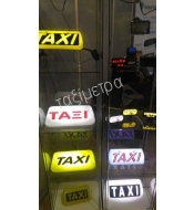 Taxi show 2016